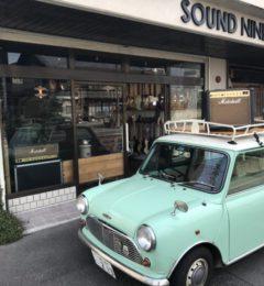 一宮市でギターをやるならサウンドナイン!!11月も入会金無料キャンペーン!「一宮店」