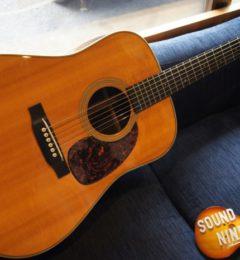 MARTIN HD-28V入荷しました!!ギター買取で検索!!サウンドナインが出たあなたはラッキーです!ギターの高額買取は買取実績全国トップクラスの当店で決まり!!
