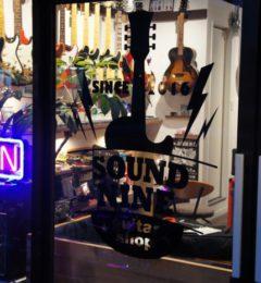 ギタースクールキャンペーン!!愛知県一宮市でギターをやるなら当店へ!