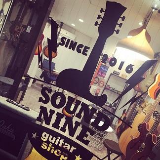 ギターを売ろうと思っている人必見!!! サウンドナインの高価買取!!! 東京お茶の水サウンドナイン!