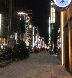 11/1東京店オープン日!!明日より東京店オープン高価買取キャンペーン開催いたします!!ギター・ベースを売るならサウンドナイン!!「一宮店」
