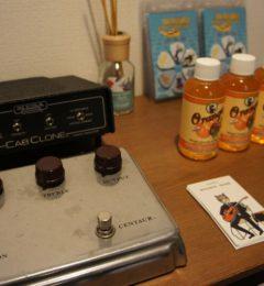 ギタリスト必見! あると便利小物グッズ! ギターショップサウンドナインお茶の水店