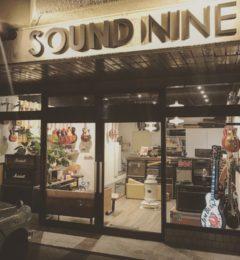 ギタースクール生徒募集中!!一宮市でギターを始めるならサウンドナインへお越しください!