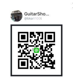 GuitarShopサウンドナイン line@から簡単査定できます!更に手軽に、簡単に! 楽器の高価買取はサウンドナイン!