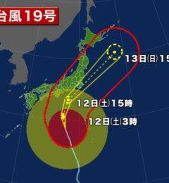 10/12 台風接近の為、臨時定休とさせていただきます。